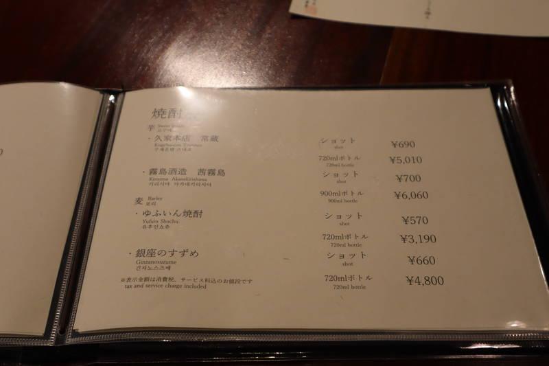 f:id:g-onsen:20200207185436j:plain