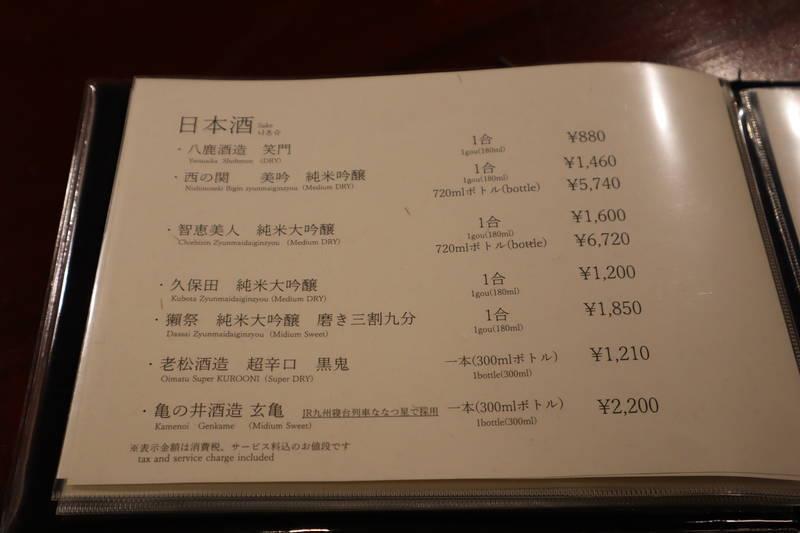 f:id:g-onsen:20200207185447j:plain