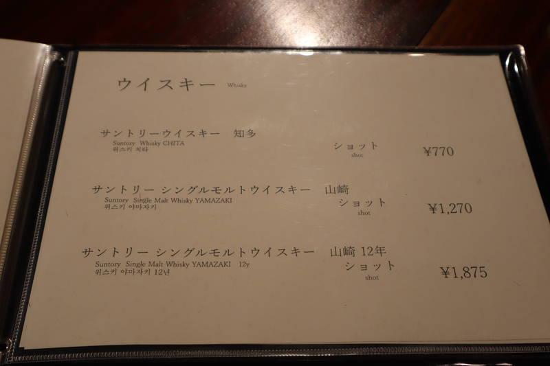 f:id:g-onsen:20200207185501j:plain