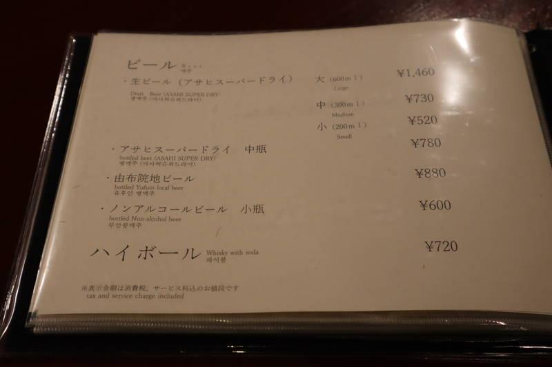 f:id:g-onsen:20200207185508j:plain