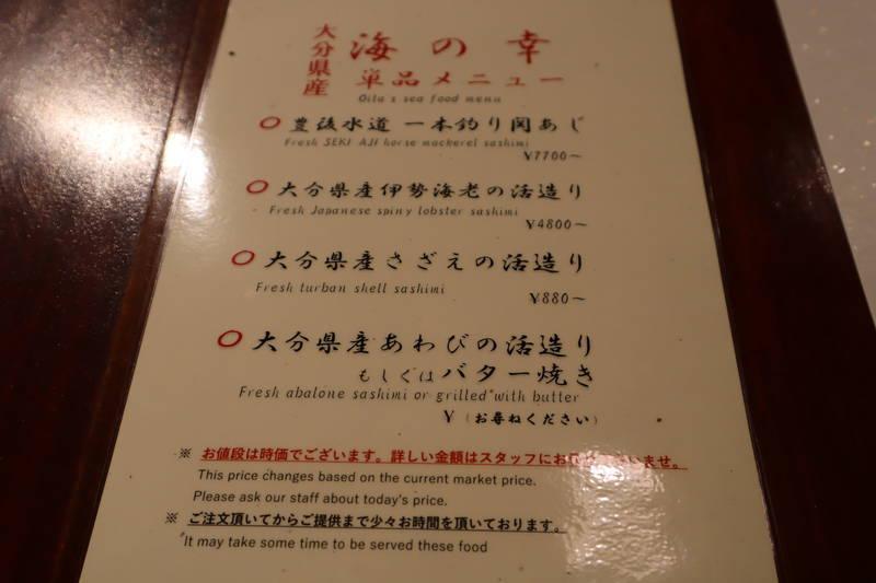 f:id:g-onsen:20200207191519j:plain
