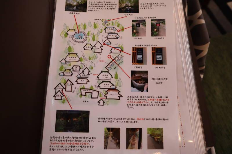 f:id:g-onsen:20200208112555j:plain