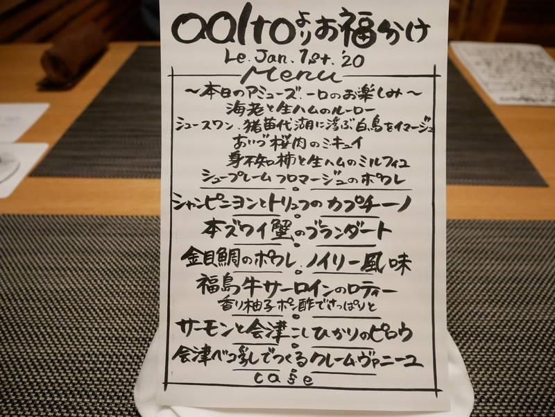 f:id:g-onsen:20200213213048j:plain