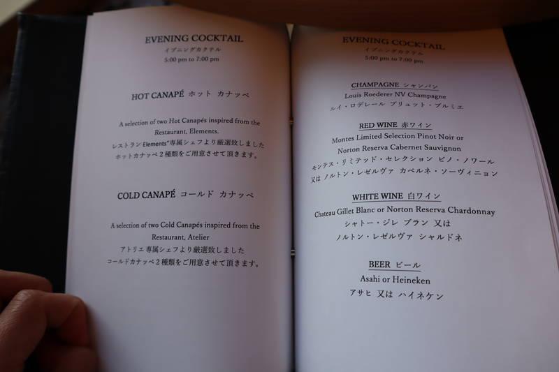 f:id:g-onsen:20200222120527j:plain