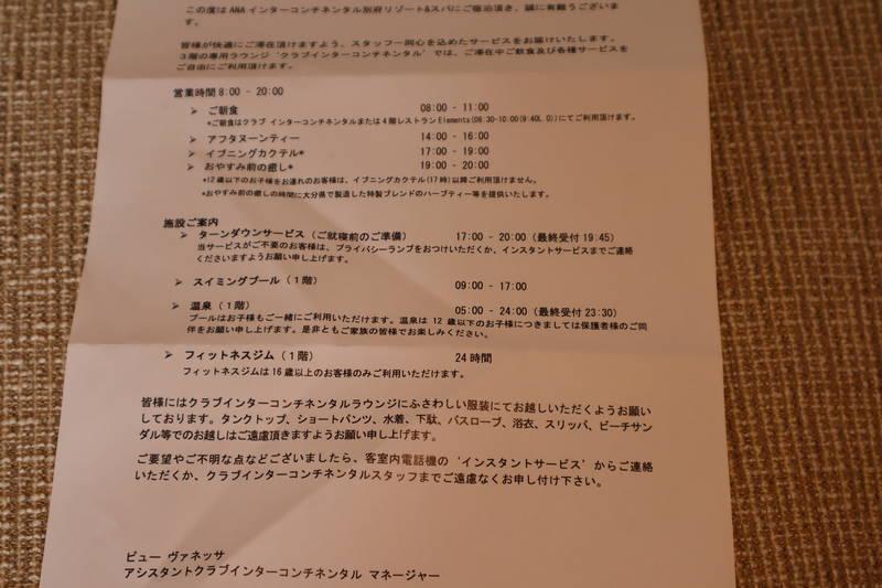 f:id:g-onsen:20200222120558j:plain