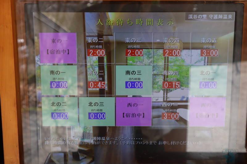 f:id:g-onsen:20200222145438j:plain