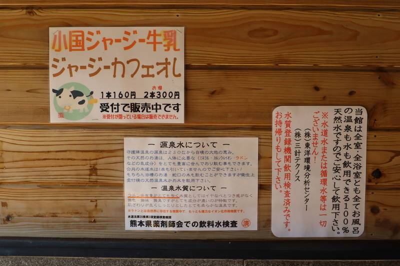 f:id:g-onsen:20200222150553j:plain