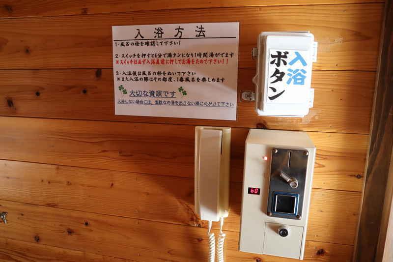 f:id:g-onsen:20200222150715j:plain