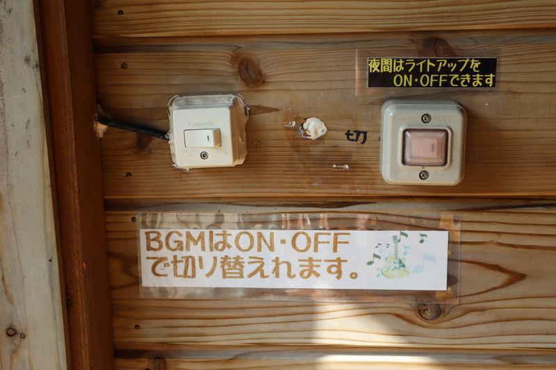 f:id:g-onsen:20200222150914j:plain