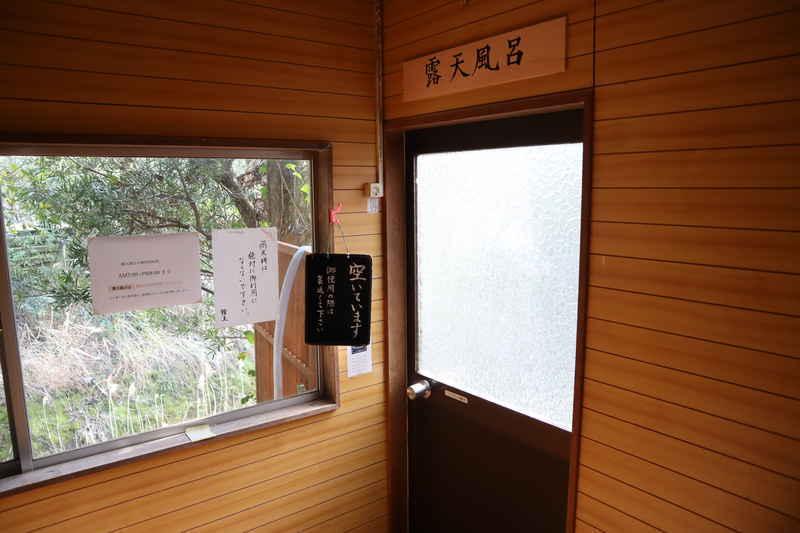 f:id:g-onsen:20200326071726j:plain