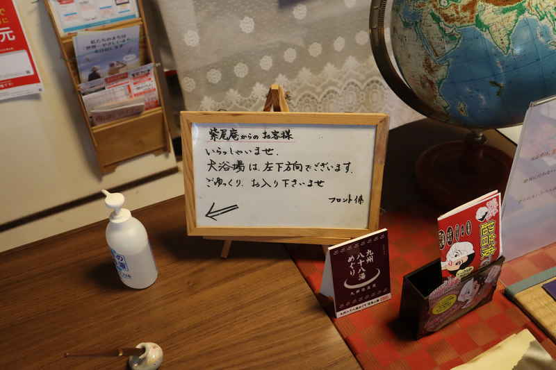 f:id:g-onsen:20200326071935j:plain