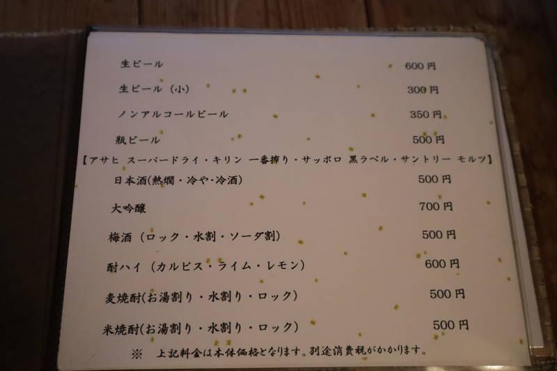 f:id:g-onsen:20200326073131j:plain