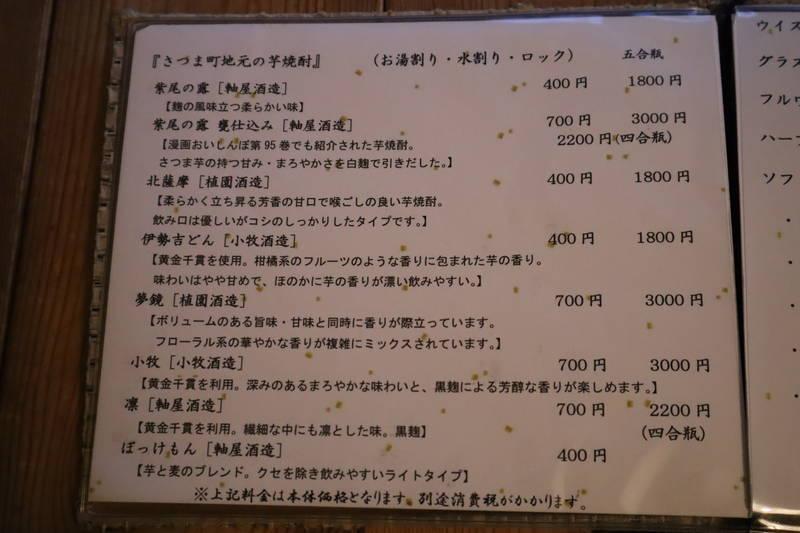 f:id:g-onsen:20200326073147j:plain