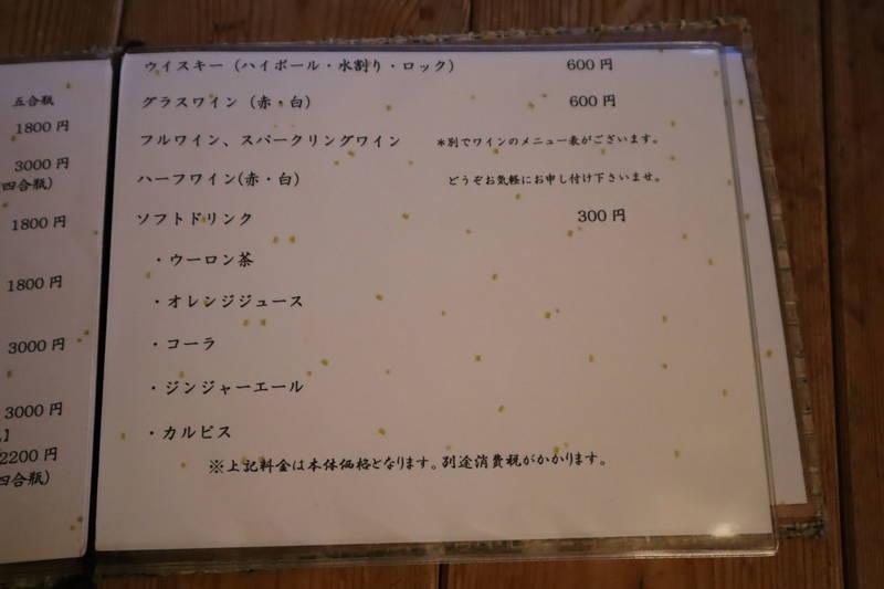 f:id:g-onsen:20200326073203j:plain