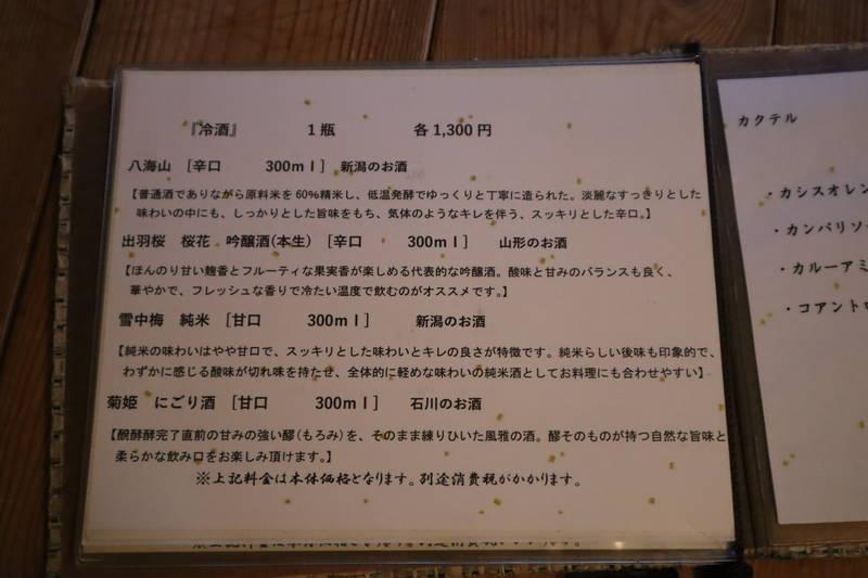 f:id:g-onsen:20200326073218j:plain
