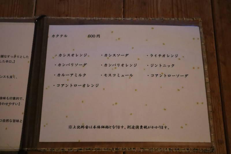 f:id:g-onsen:20200326073233j:plain