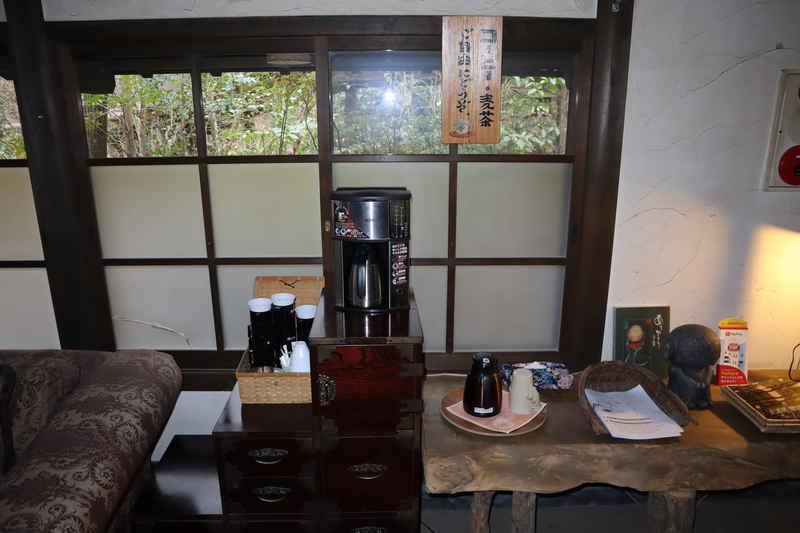 f:id:g-onsen:20200404173444j:plain