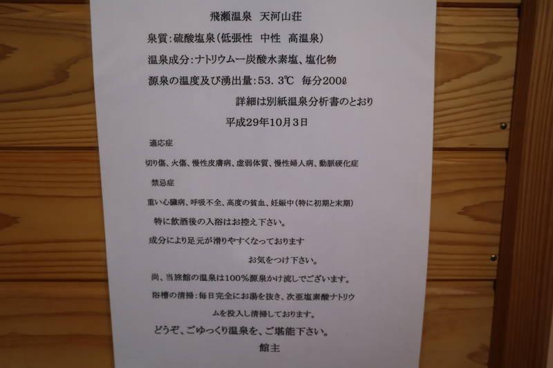 f:id:g-onsen:20200405125821j:plain