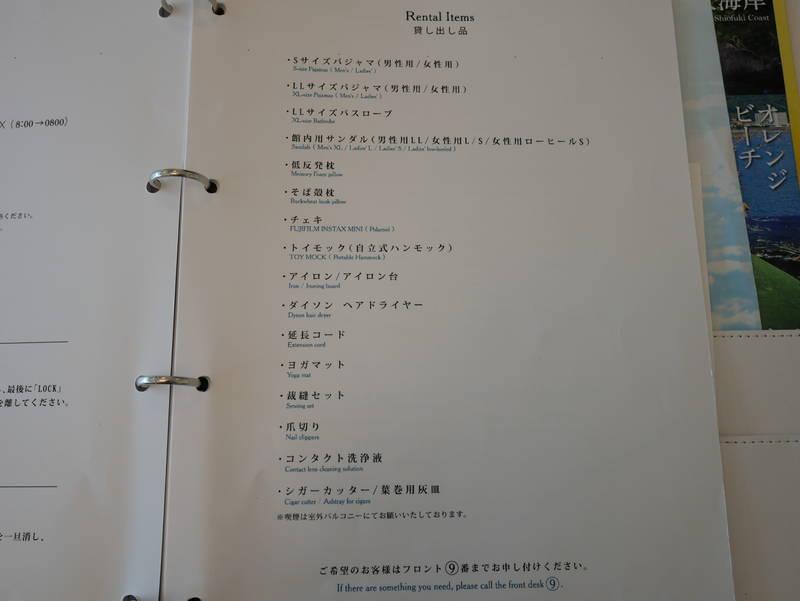 f:id:g-onsen:20200426161942j:plain