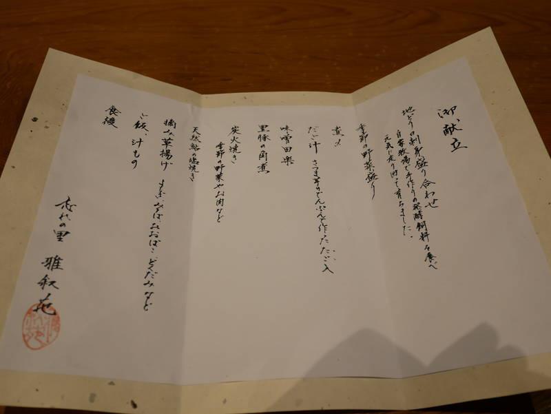 f:id:g-onsen:20200503175448j:plain