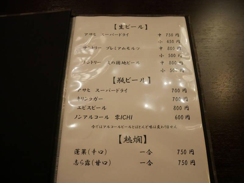 f:id:g-onsen:20200607132513j:plain
