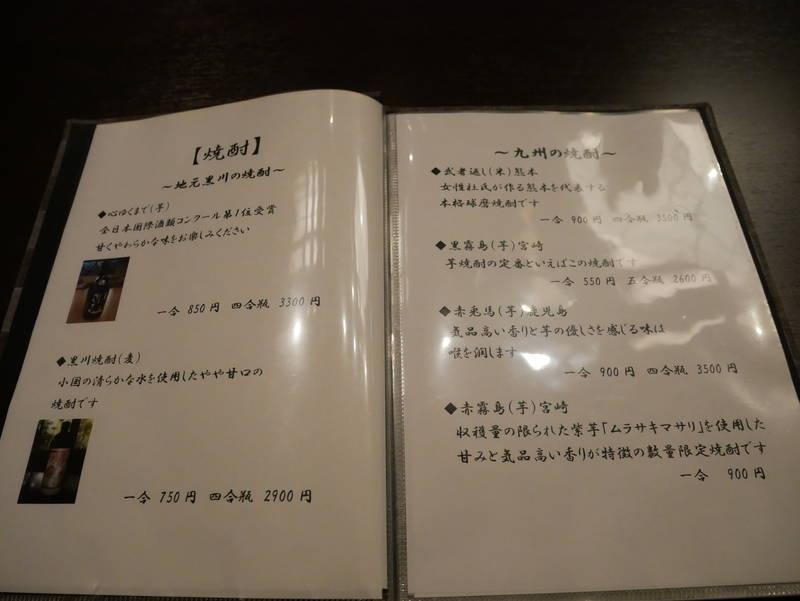 f:id:g-onsen:20200607132528j:plain