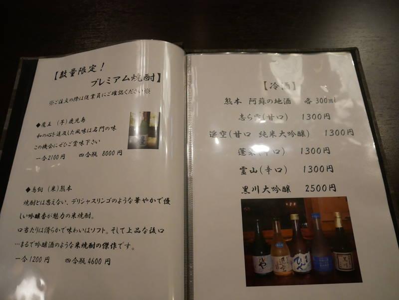 f:id:g-onsen:20200607132542j:plain
