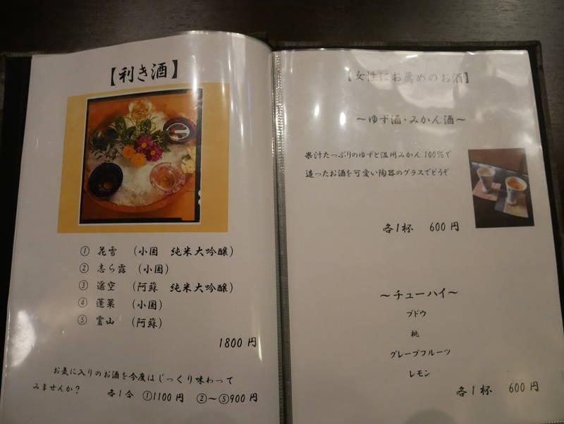f:id:g-onsen:20200607132556j:plain