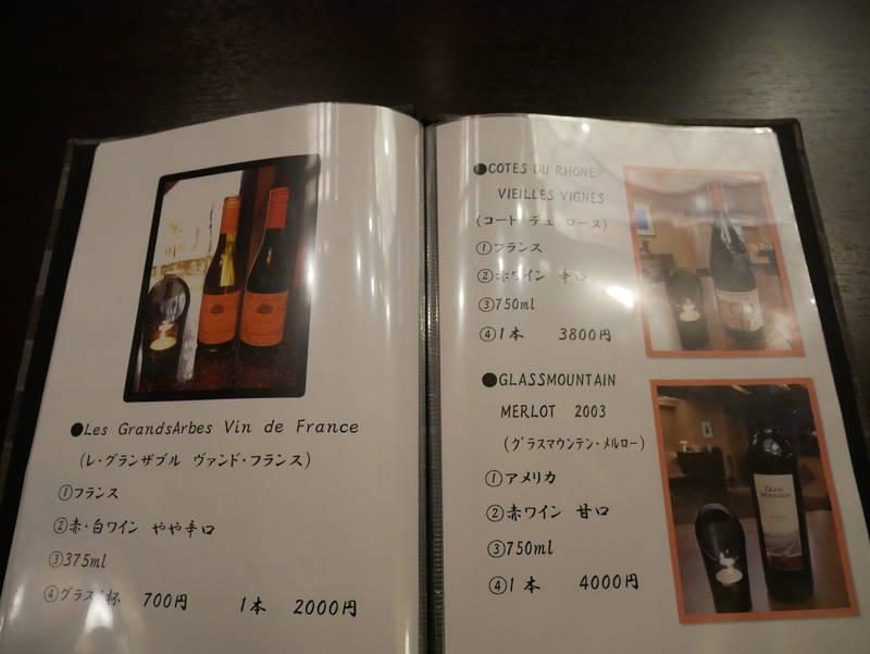 f:id:g-onsen:20200607132627j:plain