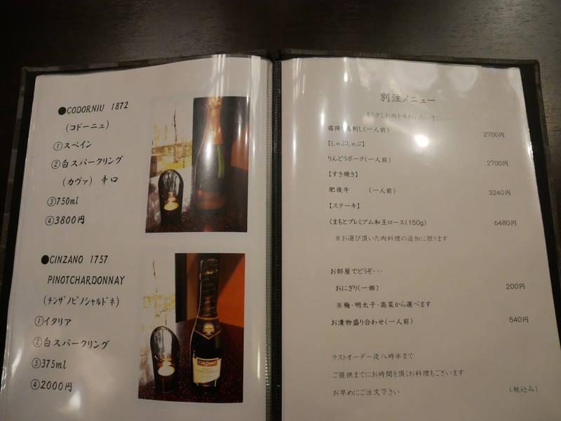 f:id:g-onsen:20200607132637j:plain