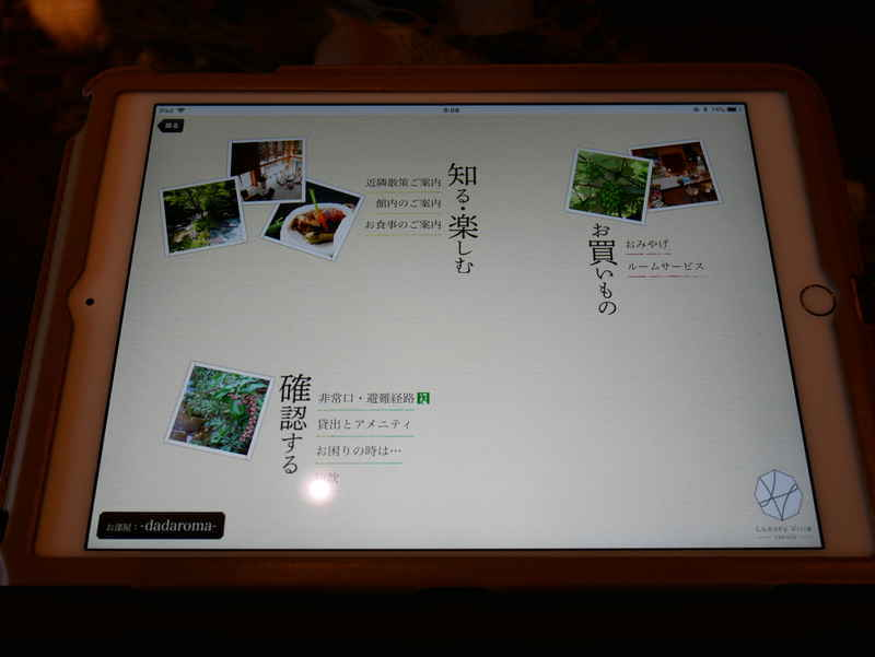 f:id:g-onsen:20200621165009j:plain