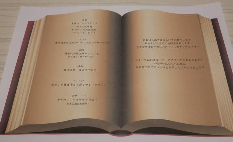f:id:g-onsen:20200625174401j:plain