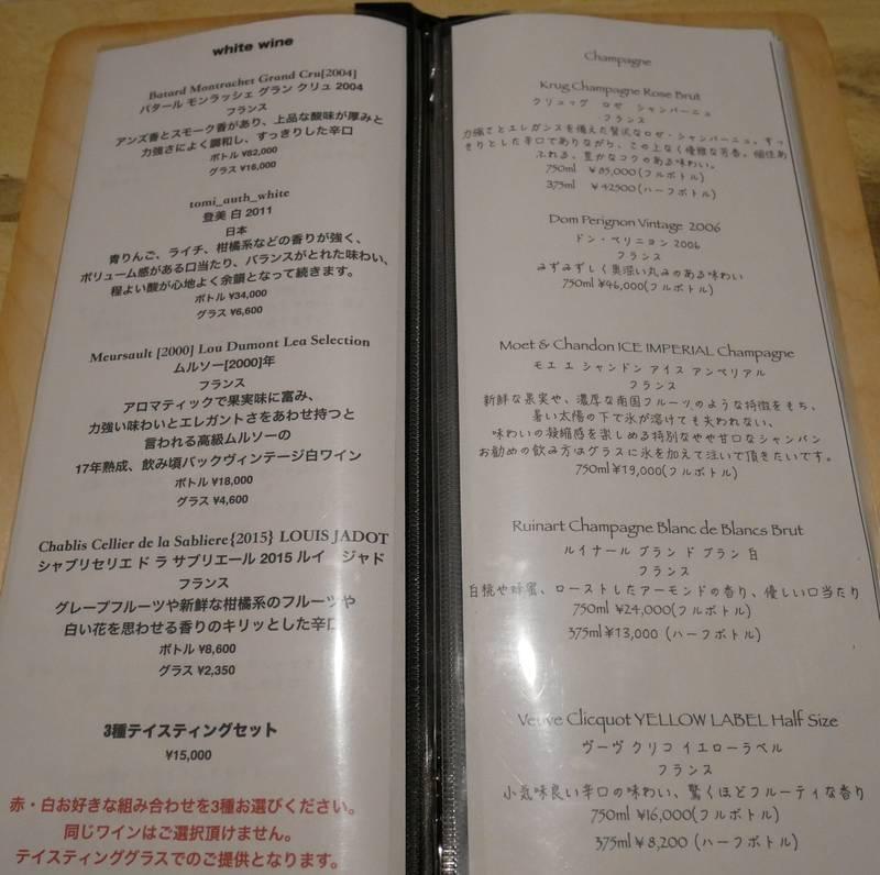 f:id:g-onsen:20200625174434j:plain
