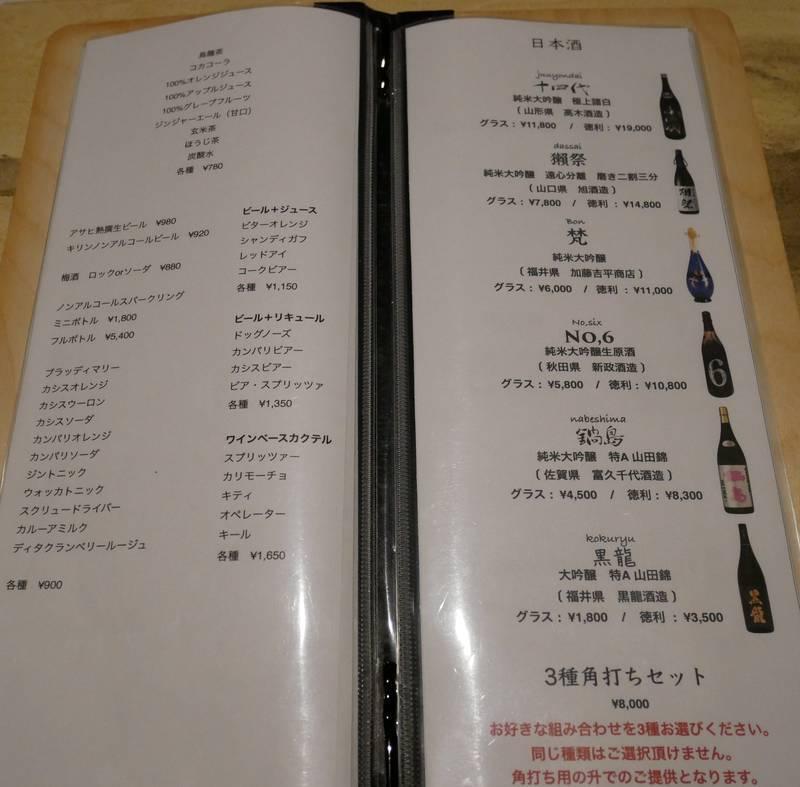 f:id:g-onsen:20200625174446j:plain
