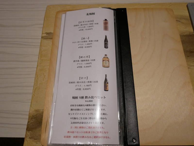f:id:g-onsen:20200625174507j:plain