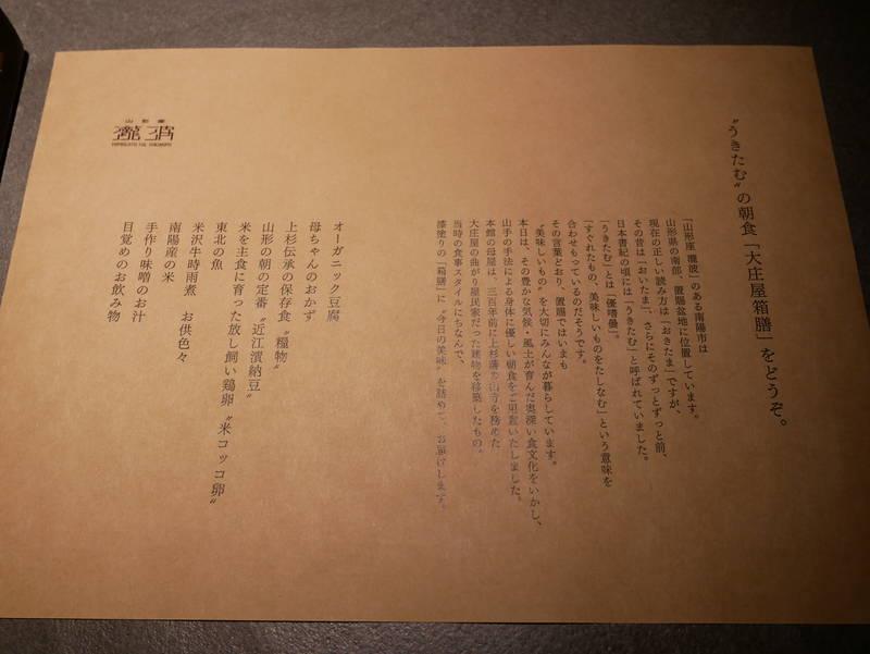 f:id:g-onsen:20200705112550j:plain