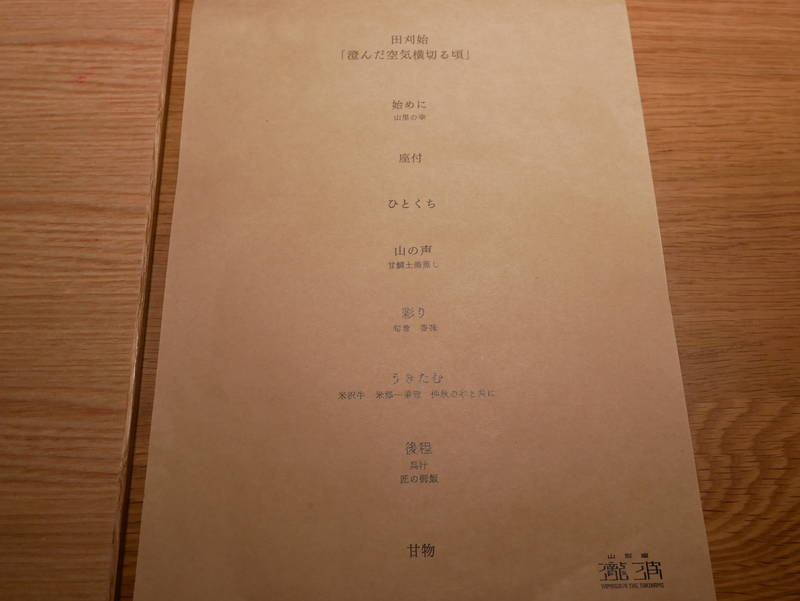 f:id:g-onsen:20200711094514j:plain