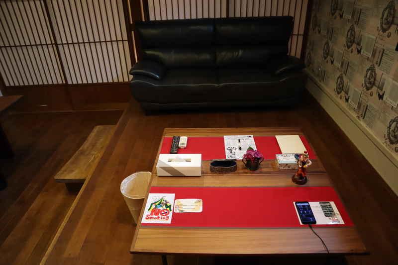 f:id:g-onsen:20200711113954j:plain