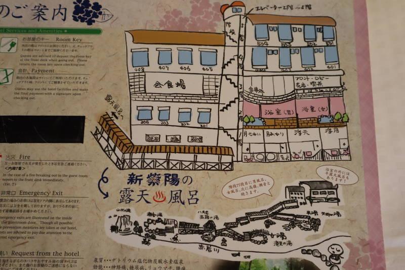 f:id:g-onsen:20200721155727j:plain