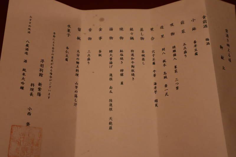 f:id:g-onsen:20200730145306j:plain