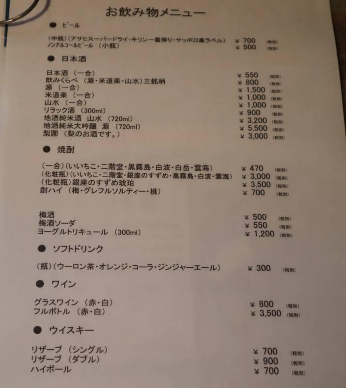 f:id:g-onsen:20200730145401j:plain