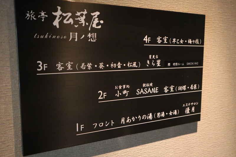 f:id:g-onsen:20200816185202j:plain