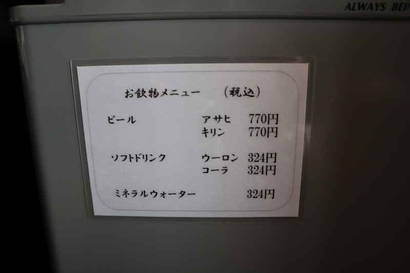 f:id:g-onsen:20200816185910j:plain