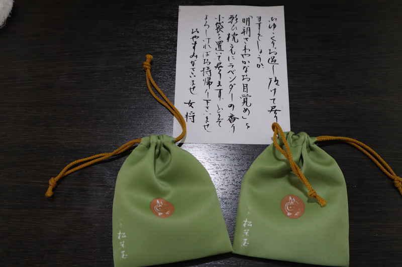 f:id:g-onsen:20200816195024j:plain
