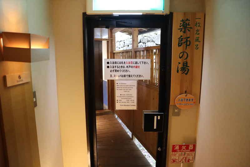 f:id:g-onsen:20200818183808j:plain