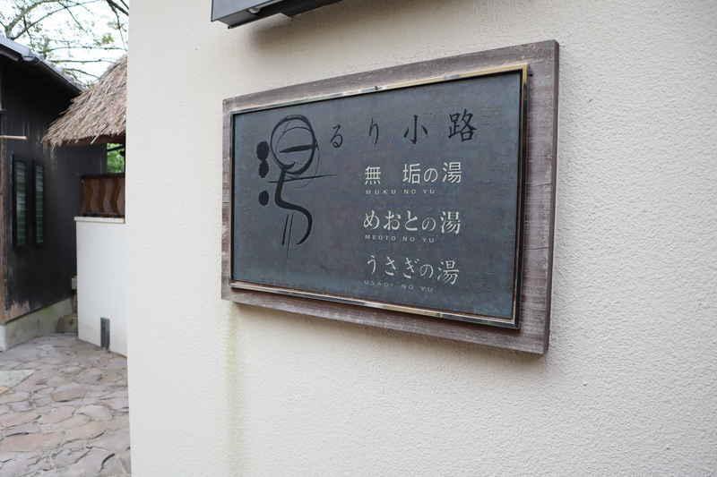 f:id:g-onsen:20200818183945j:plain