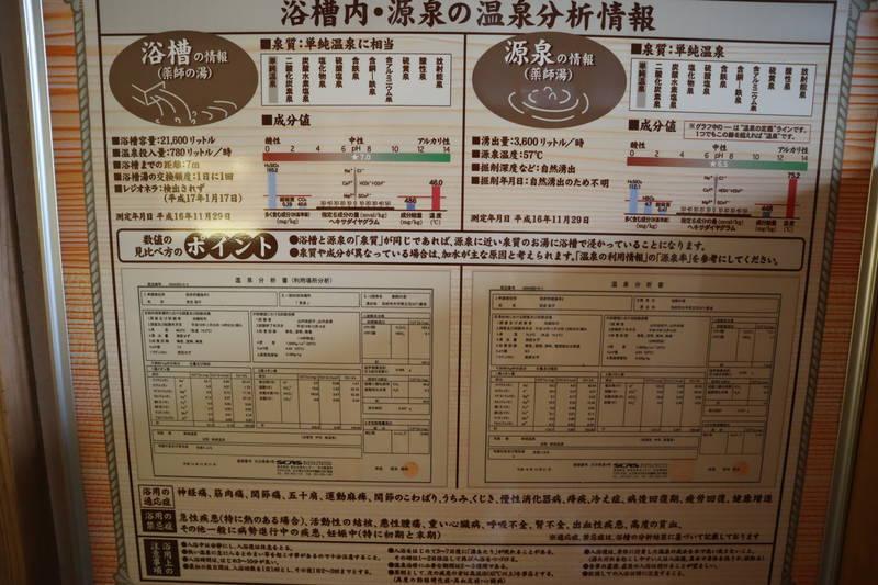 f:id:g-onsen:20200818184544j:plain