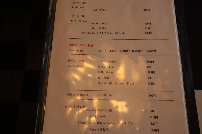 f:id:g-onsen:20200825075531j:plain