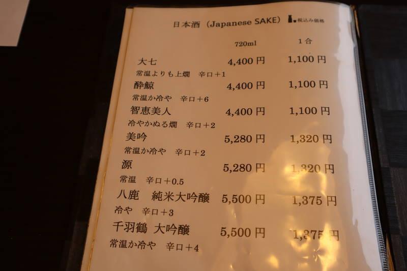 f:id:g-onsen:20200825075542j:plain