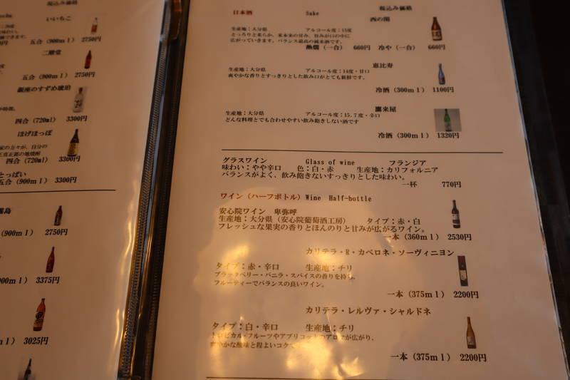 f:id:g-onsen:20200825075552j:plain
